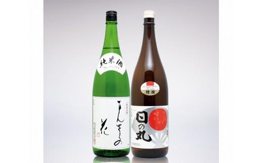 No.725 まんさくの花 美酒セット / お酒 日本酒 純米酒 秋田県