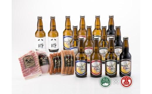 35-X3 大山Gビール・大山ハム詰合せF(大山ブランド会)