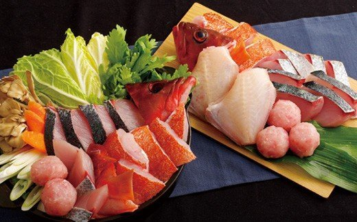 R842 五島列島天然魚おまかせ海鮮鍋(約3人前)