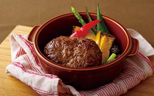 S845 長崎和牛&長崎SPF豚のステーキハンバーグ