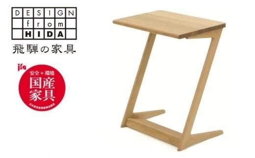 サイドテーブル オーク材 飛騨の家具 イバタインテリア