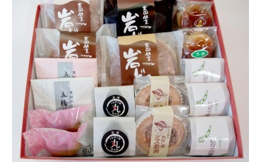 「岩国よいとこ」焼き菓子セット【㈲三木屋】