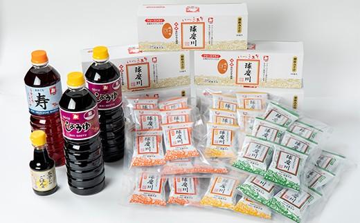 「ひとよしの百年蔵」醤油&本格フリーズドライみそ汁Bセット(3種)