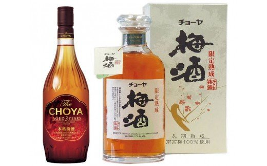 No.138 チョーヤ梅酒株式会社 熟成アソート / お酒 うめ酒 ウメ酒 CHOYA 大阪府