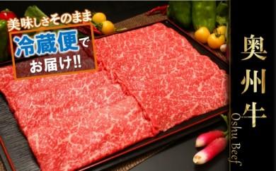 奥州牛モモ(500g)【冷蔵発送】 ブランド牛肉