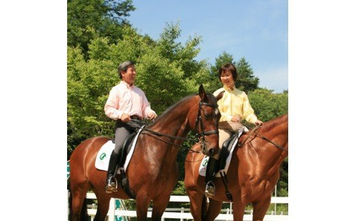 <乗馬クラブ クレイン北大阪>ワンランク上の乗馬体験(45分)チケット 1名様分【1055131】