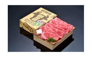 【22年1月以降/発送予定】名産松阪肉(1kg すきやき用)