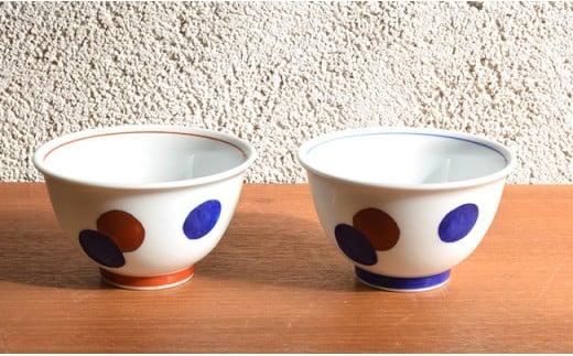 A45-79  深川製磁 丸紋(赤・呉須) 組飯碗