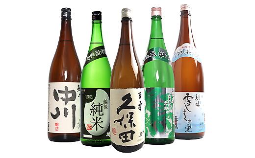 C1-20越後銘門酒会長岡の銘酒飲み比べ(1800ml×5本)