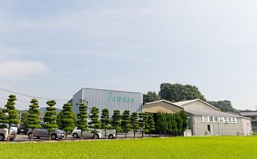 福山市に工場を構える『株式会社 備後ムラカミ』