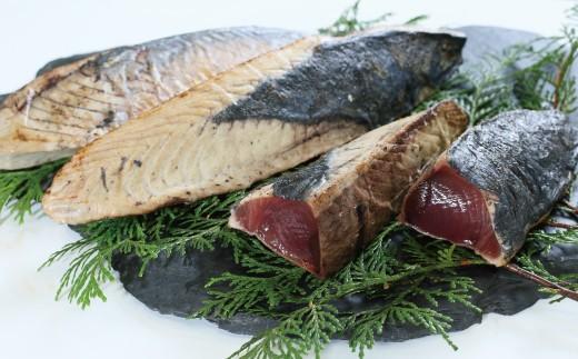 a16-014 静岡県 漁連 一本釣り かつお 鰹 炭火焼 き 焼津産