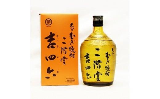 大分むぎ焼酎二階堂 吉四六 瓶(720ml) RG03【1092913】