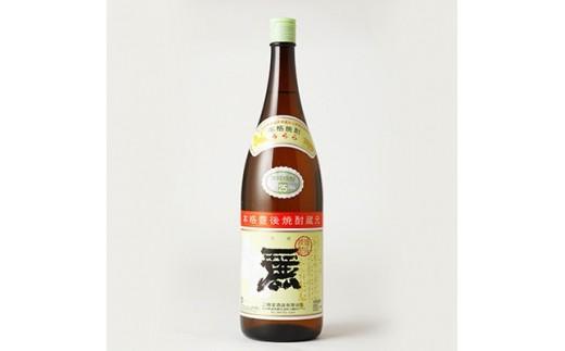 二階堂酒造 本格豊後焼酎 麗(1.8L) AG30Z【1093458】