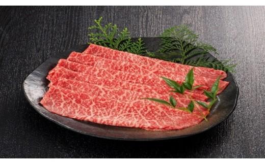 博多和牛もも赤身しゃぶしゃぶ・すき焼き用 1kg(500g×2パック)_KA0220