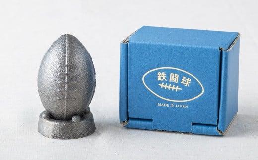 ラグビーボール型の鉄たまご※台は付属しません