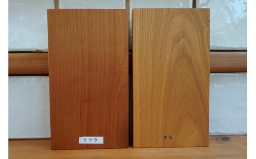 左:サクラ材 右:タモ材