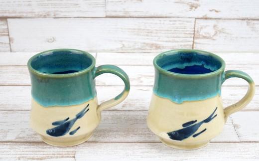 【琉球太田焼窯元】魚紋マグカップ 2個セット
