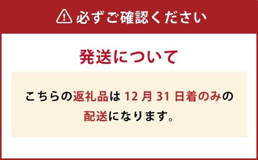 【数量限定:12月20日締切】柚子庵 懐石 おせち 1段 2人前
