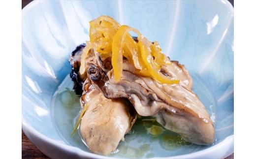 【盛り付け例】牡蛎燻製柚子ドレッシング漬