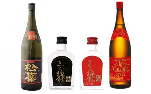 【松藤】泡盛酵母・黒糖酵母 飲み比べセット<50度原酒付き>