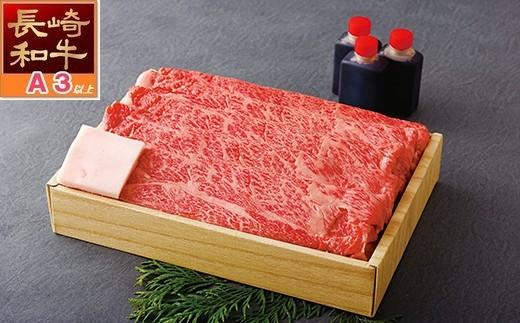 S805 長崎和牛肩ロース肉レモンステーキセット