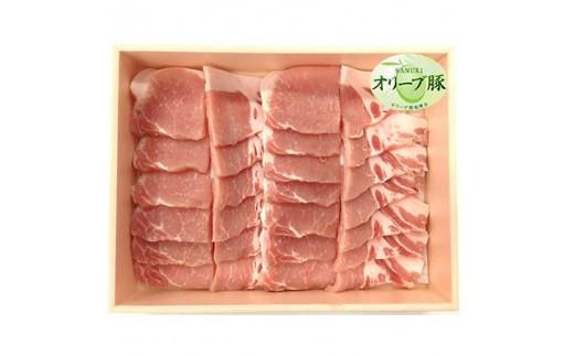 オリーブ豚 ロース 焼肉用 1200g【1094045】