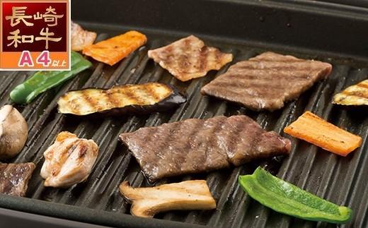 S873 長崎和牛・豚・鶏焼肉BBQセット