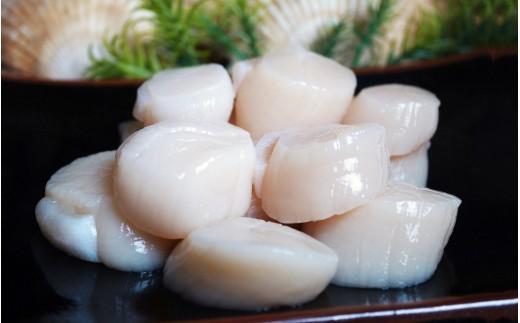 帆立生貝柱1kg良玉 刺身用【12004】