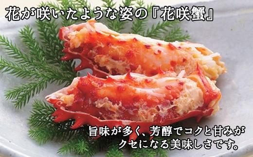 色の鮮やかさから、お祝いの席で食べられることも多い蟹です。