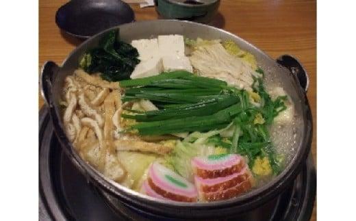 ちゃんこ鍋セット【3人前】