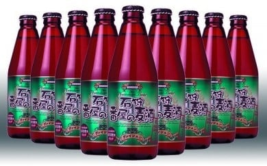 B-091 石狩番屋の麦酒(ヴァイツェン)9本セット