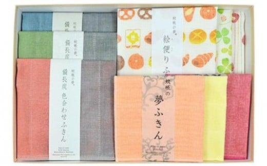 厳選 蚊帳織ふきん 計9枚セット【1070979】