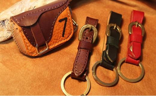 [№5900-0158]蹄鉄キーリング&鞍型ミニコインケース(キャメル×ダークブラウン)