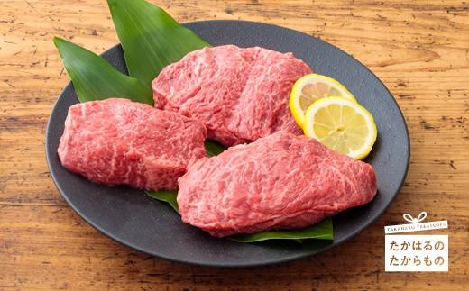 特産品番号283 宮崎牛赤身ステーキ(1kg)