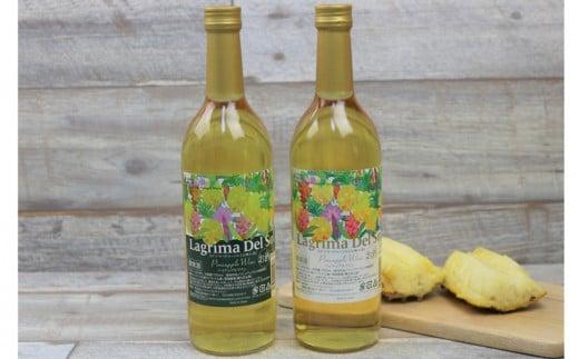 パイナップルワイン甘口&辛口セット