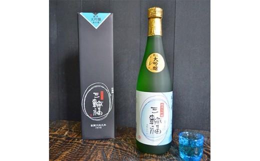 <創業文政元年 井坂酒造場>純米大吟醸 三輪福 米の華【1087198】