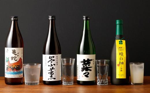 八代のお酒飲みくらべセットF 12本 純米焼酎 純米吟醸酒 晩白柚のお酒