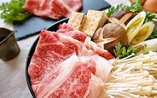 AE-10 【数量限定】松川牧場のこだわり牛肉 特選ロース肉 500g