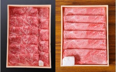 鹿児島県産黒毛和牛ロース800g・肩肉すき焼き560gセット