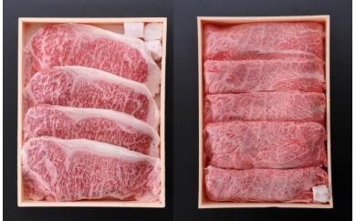 鹿児島県産黒毛和牛ロースステーキ150g×4・肩ロースすき焼き650gセット