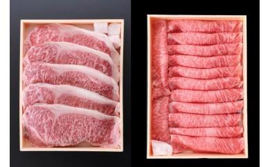 鹿児島県産黒毛和牛ロースステーキ180g×5・ロースすき焼き1kgセット