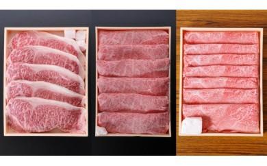 鹿児島県産黒毛和牛ロースステーキ180g×5・肩ロース900g&肩肉すき焼き1.1kgセット