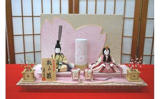 AAX-104 木村一秀作平飾り・和紙桜