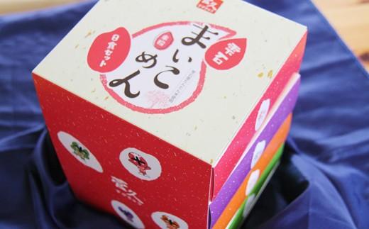 かわいい箱に美味しさが詰まっています☆