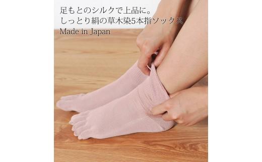 山城機巧の佐賀大学認定ベンチャー第1号を記念した靴下をお届けします!