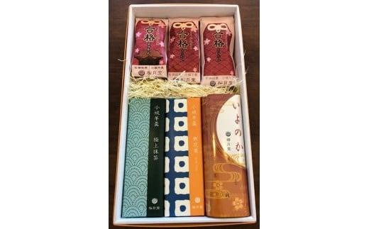 山城機巧の佐賀大学認定ベンチャー第1号を記念した佐賀銘菓・羊羹の詰合せをお届けします!