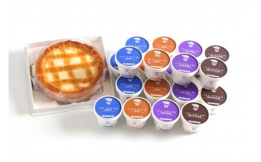 トロイカベイクドチーズケーキ6号・安比高原アイスクリーム(20個入)