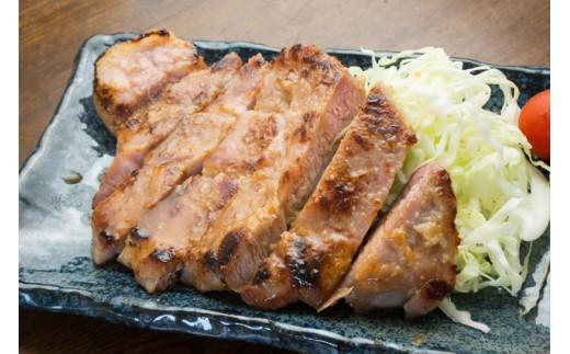 今野畜産 国産豚肉ロース味噌漬け