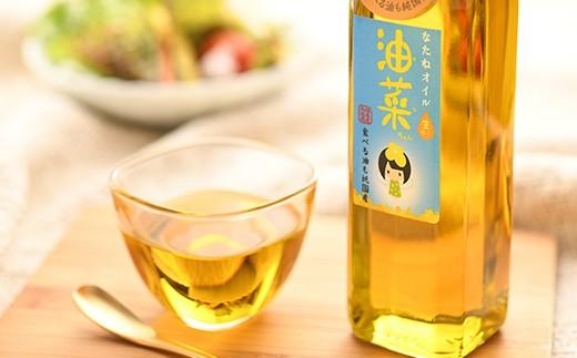 南相馬産 油菜ちゃん270g×3本セット(油菜ちゃんセットA)