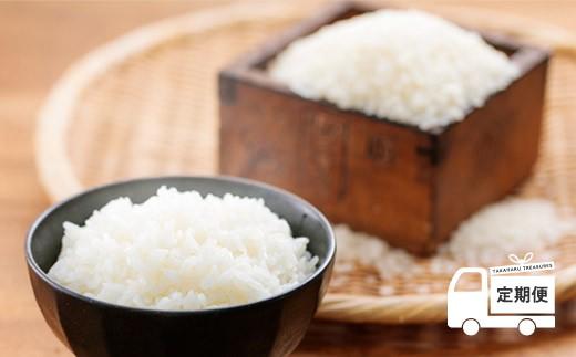 特産品番号303 【定期便】霧島湧水が育むやさしいお米「きりしまのゆめ」ヒノヒカリ50kg(特別栽培米・無洗米・真空パックチャック式)